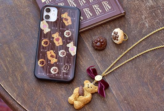 「テディベア クッキー」コレクションが再入荷!