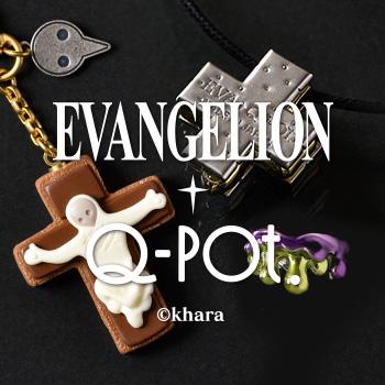 Q-pot.×EVANGELION