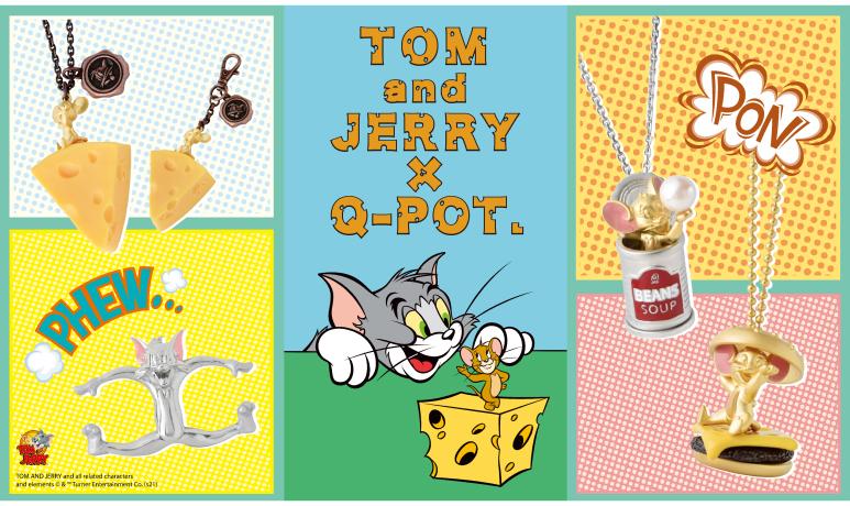 Q-pot. トムとジェリー
